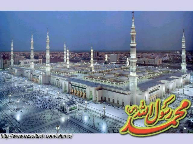wallpaper islami. wallpaper WALLPAPER ISLAM