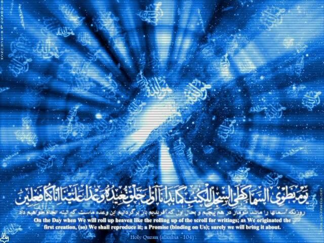 wallpaper islami. Wallpaper Islami